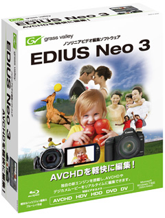 EDIUS Neo3